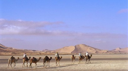 Arabia's Empty Quarter